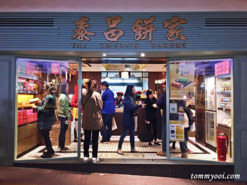Tai Cheong Hong Kong