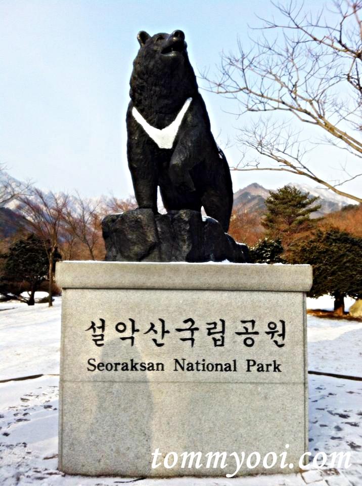 Mount Seorakan