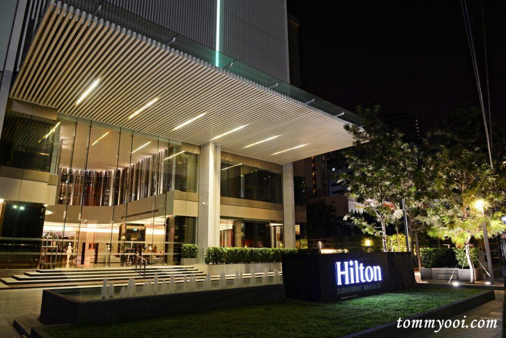 Hilton Sukhumvit Bangkok Hotel Tommy Ooi Travel Guide