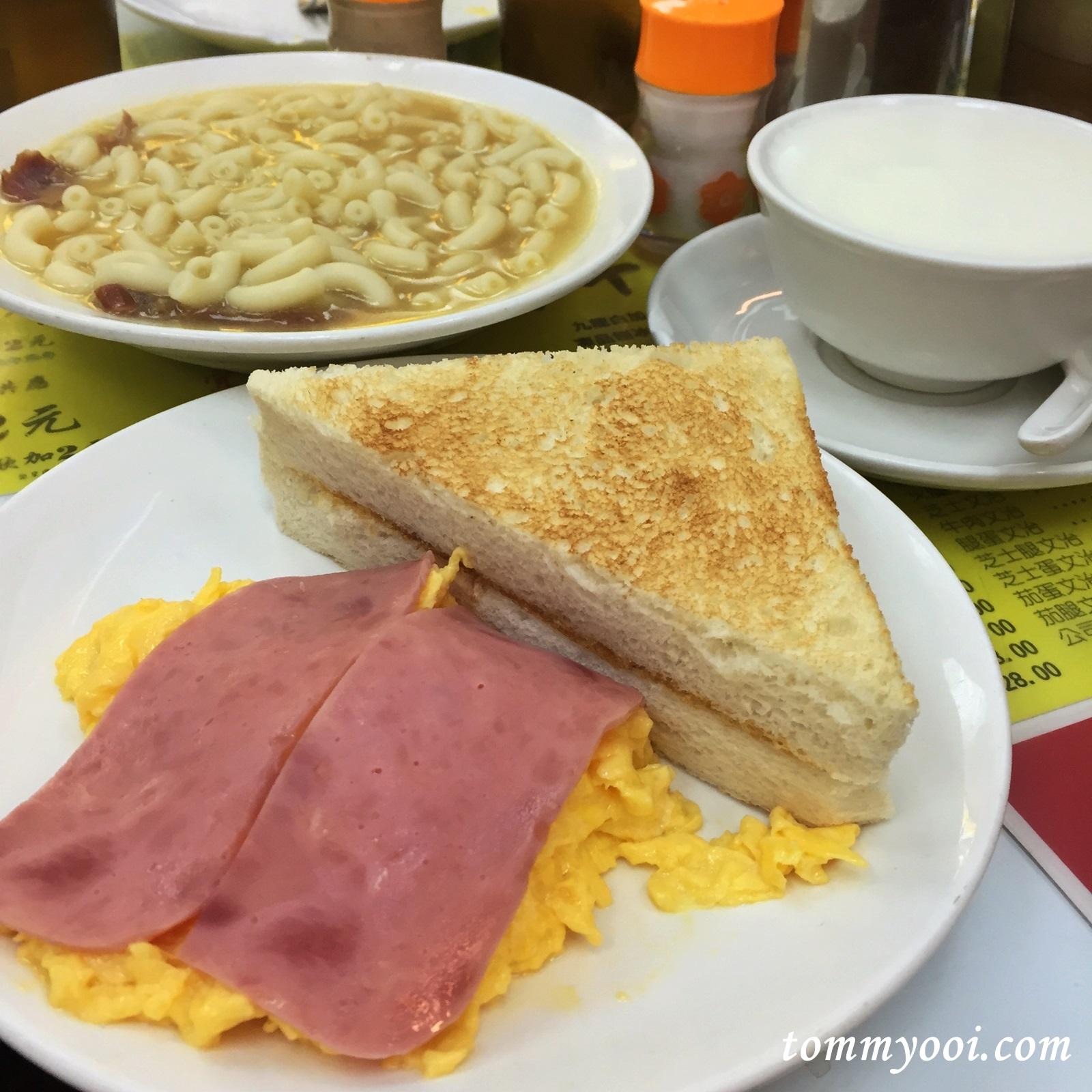 Food To Eat In Jordan Hong Kong