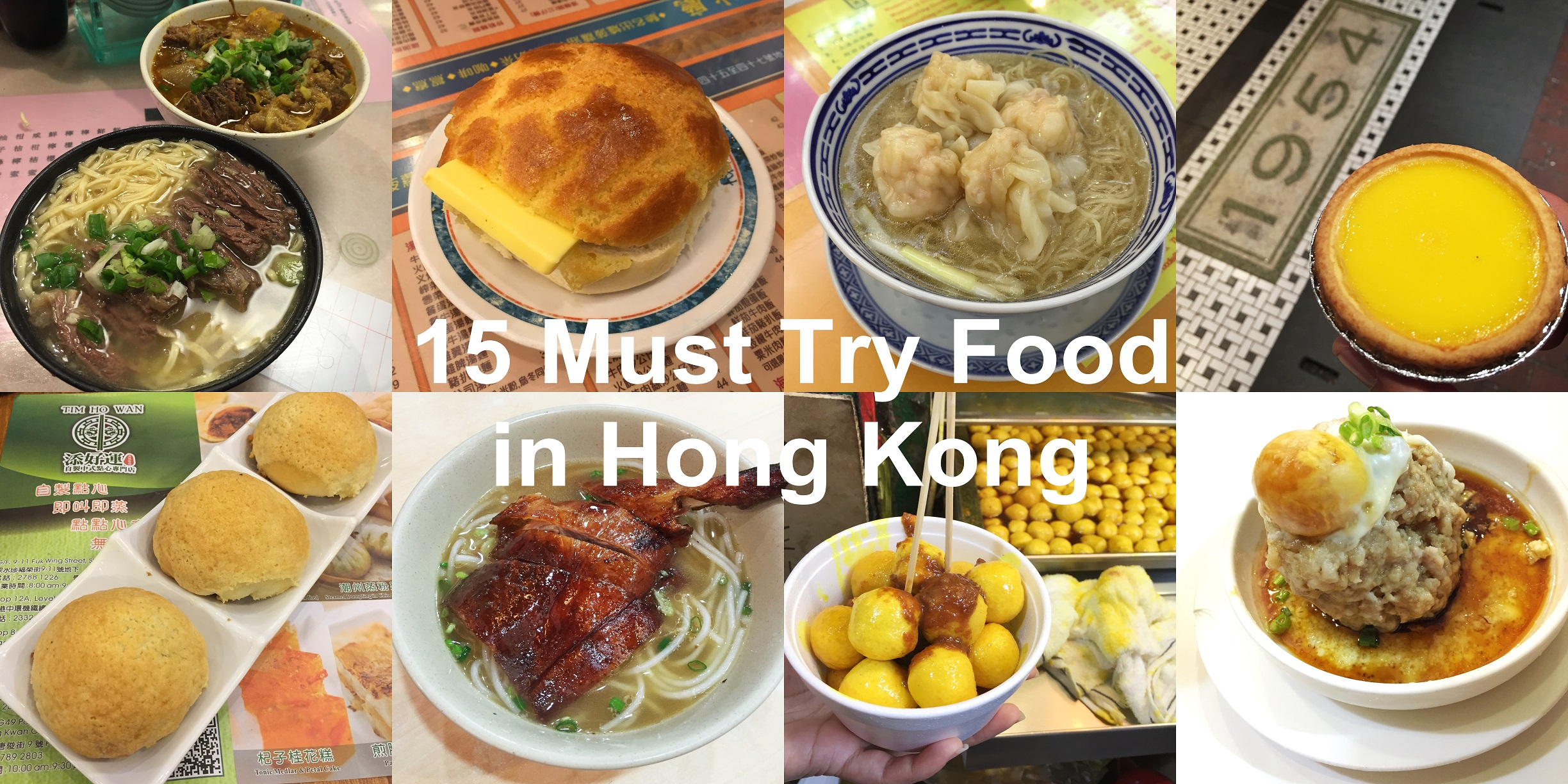 15 must eat food in hong kong tommy ooi travel guide for Cuisine x hong kong