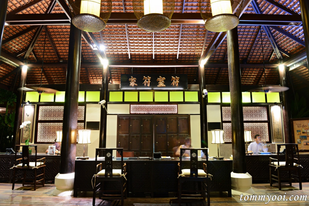 Anantara Lawana Koh Samui Resort