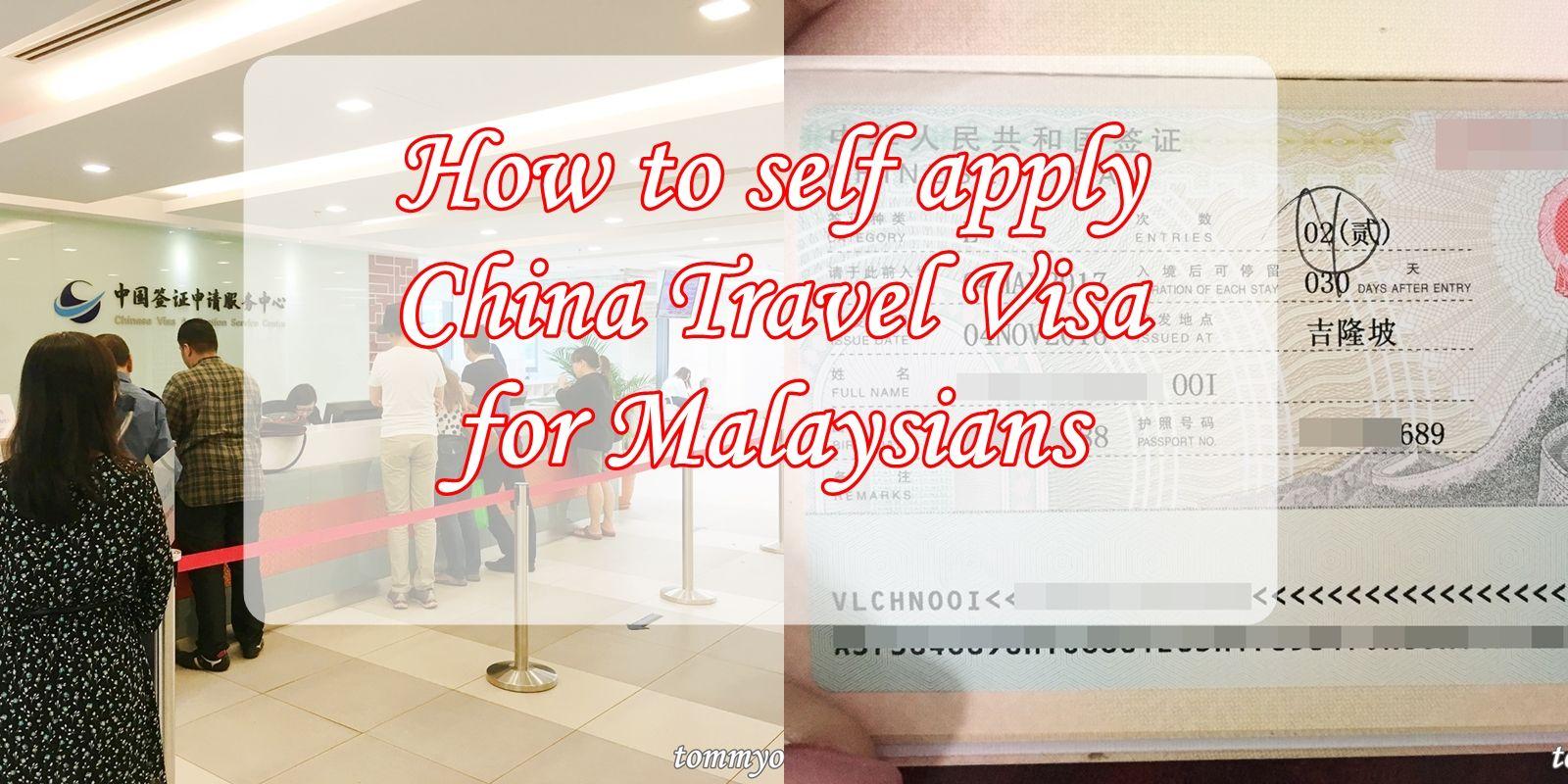 dating.com reviews 2017 uk visa requirements